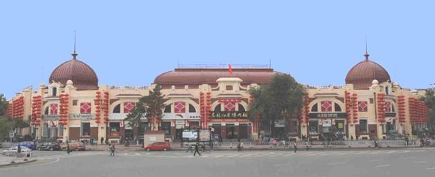 今天的黑龙江省博物馆.jpg